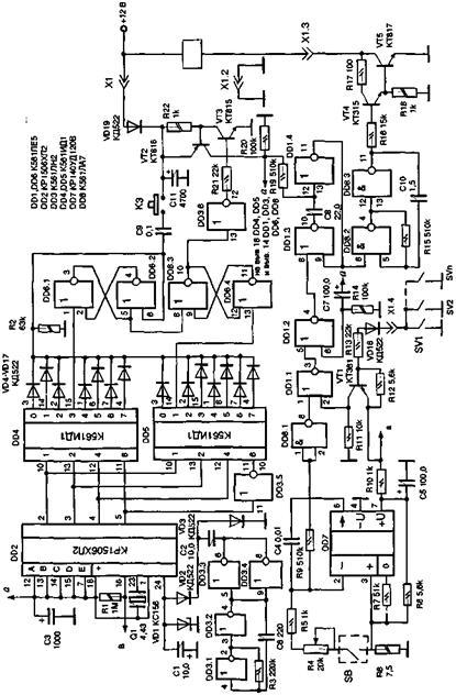 4.66) выполнена на базе схемы